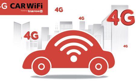 4G-car-wifi