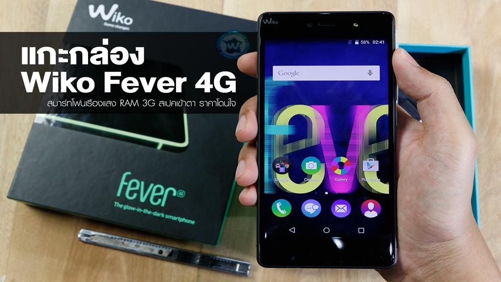 Wiko-Fever-4G