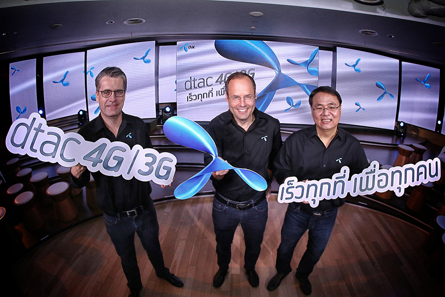 ดีแทค dtac-to-launch-the-fastest-4G