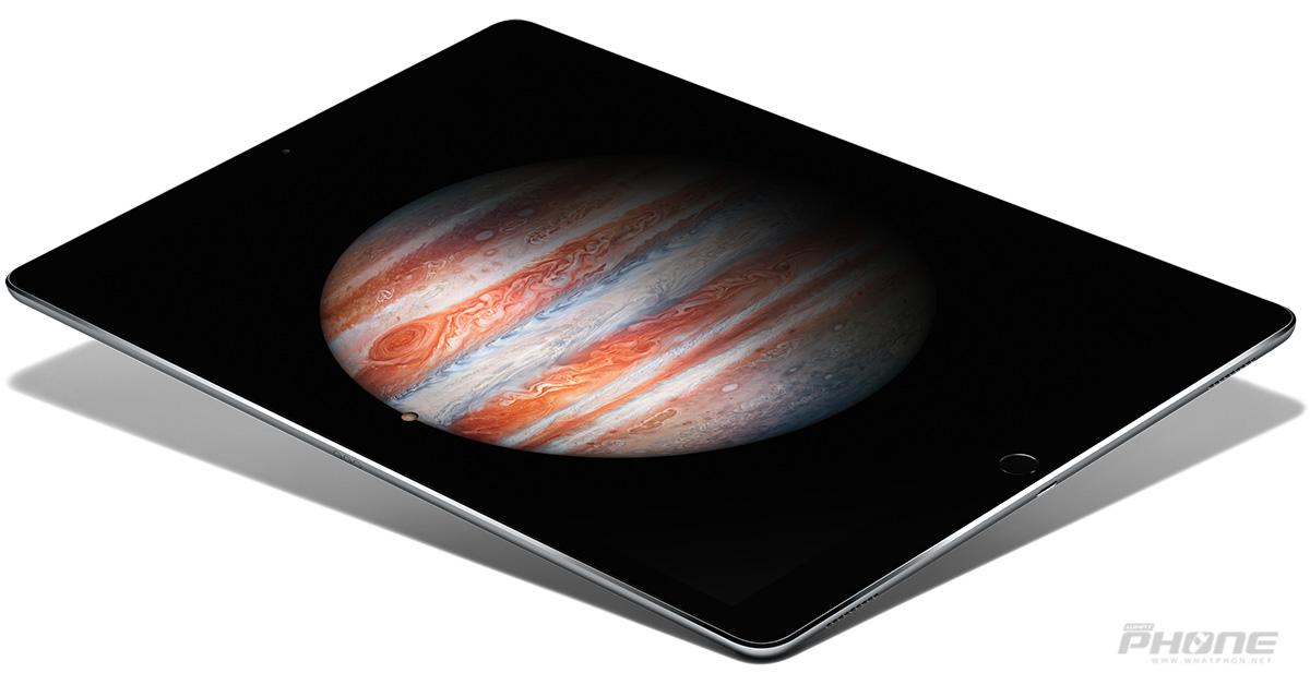 iPad-Pro-Feat