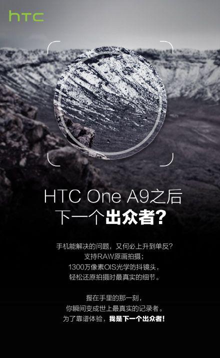 15-htc-one-x9-01