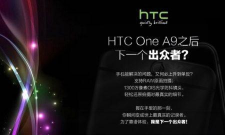 15-htc-one-x9-11
