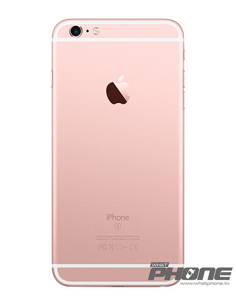 Apple iPhone 6s Plus-02