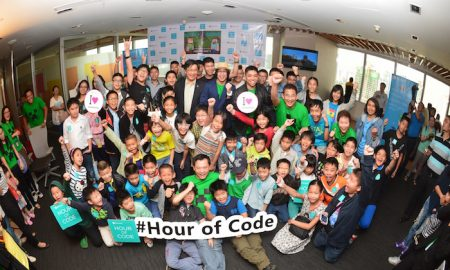 Hour of Code 5
