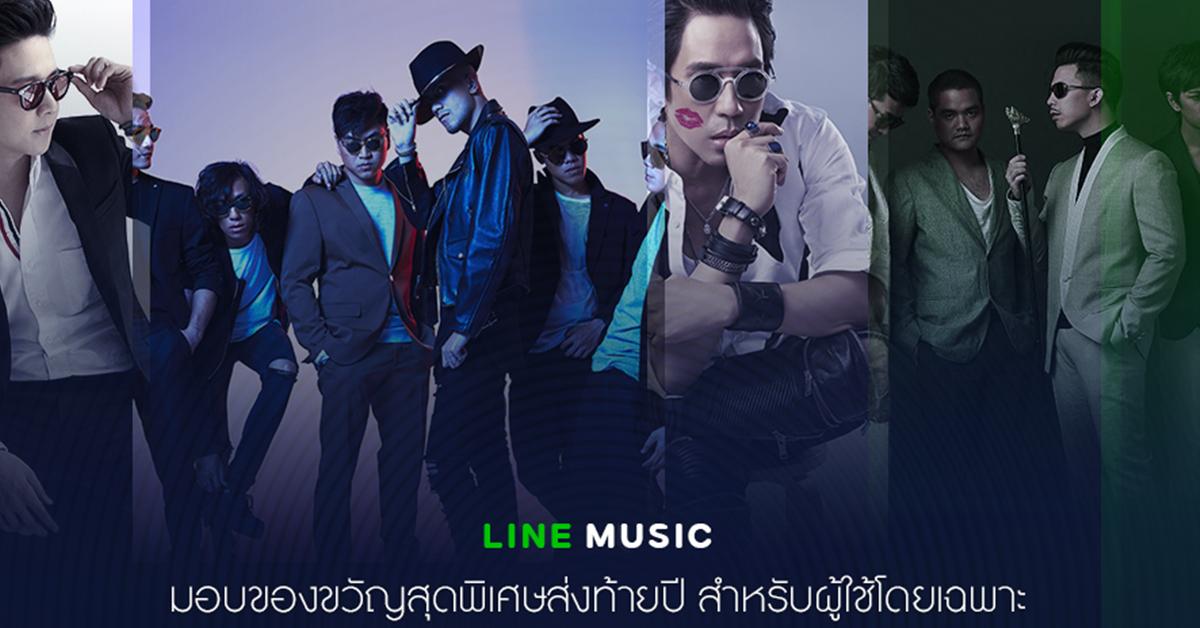 LINE-music-dec