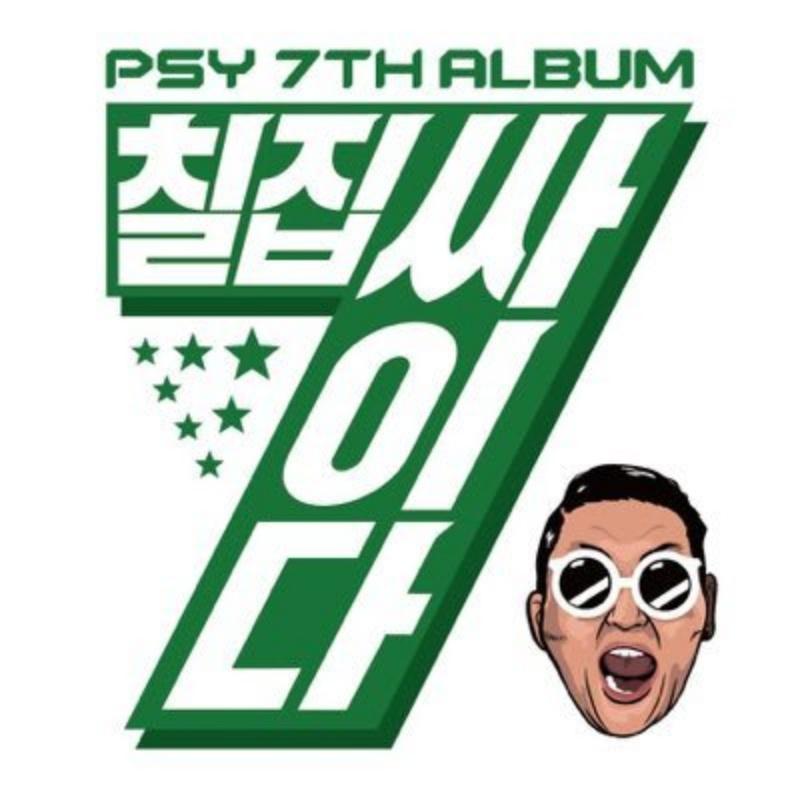 7th album