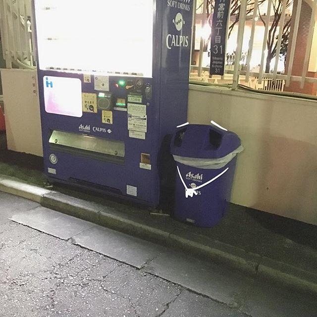 24-Tokyo-bin-01