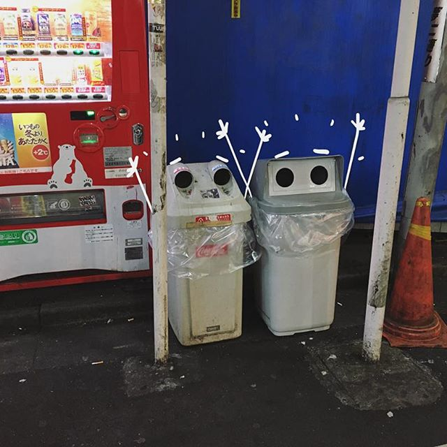 24-Tokyo-bin-04