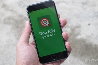 Doo-ADs-iPhone