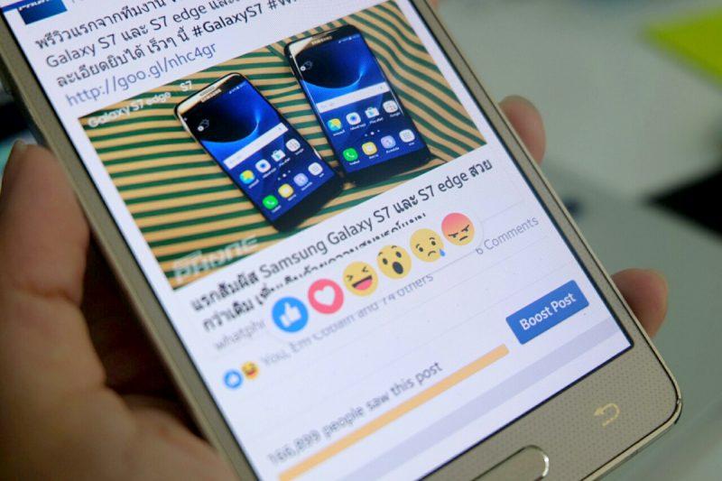 facebook-reaction-app
