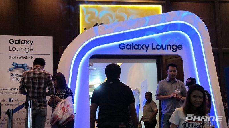 galaxy-lounge-2