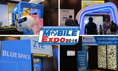 meeting-room-mobile-expo-2016