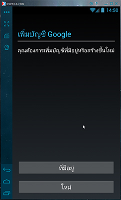 sshot-10 copy