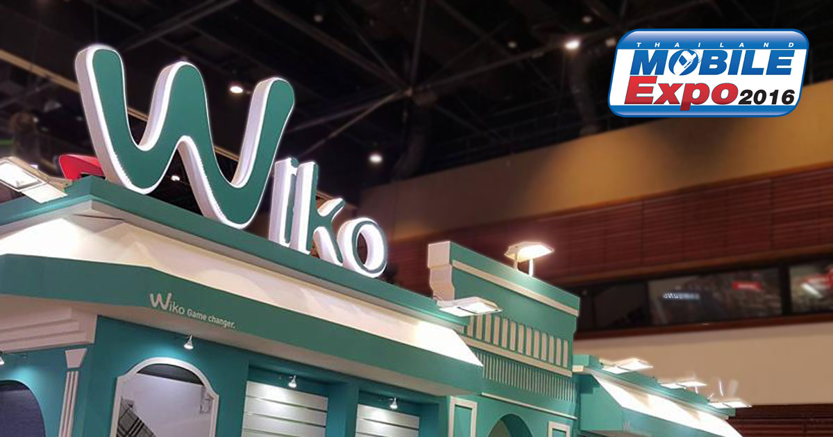 wiko-feature-image