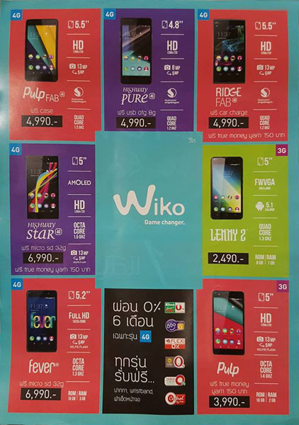 wiko-pro-2