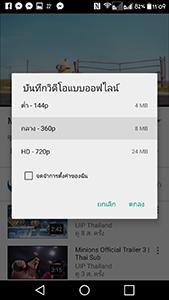 3G-09