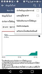 3G-32