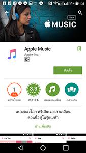 3G-41
