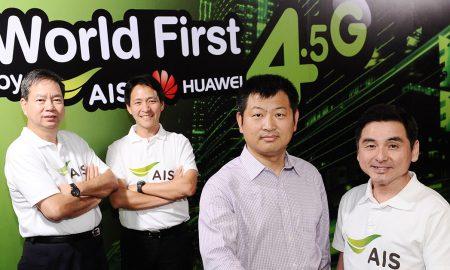 ASI-Huawei-4G-00