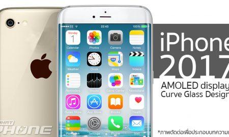Apple-5-8inch-AMOLED