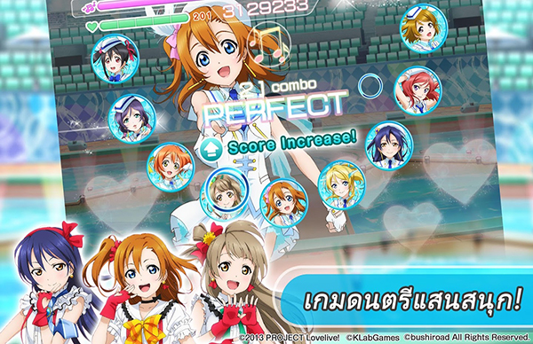 how to play love live school idol festival