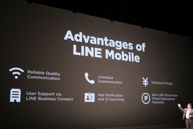 line-mobile3