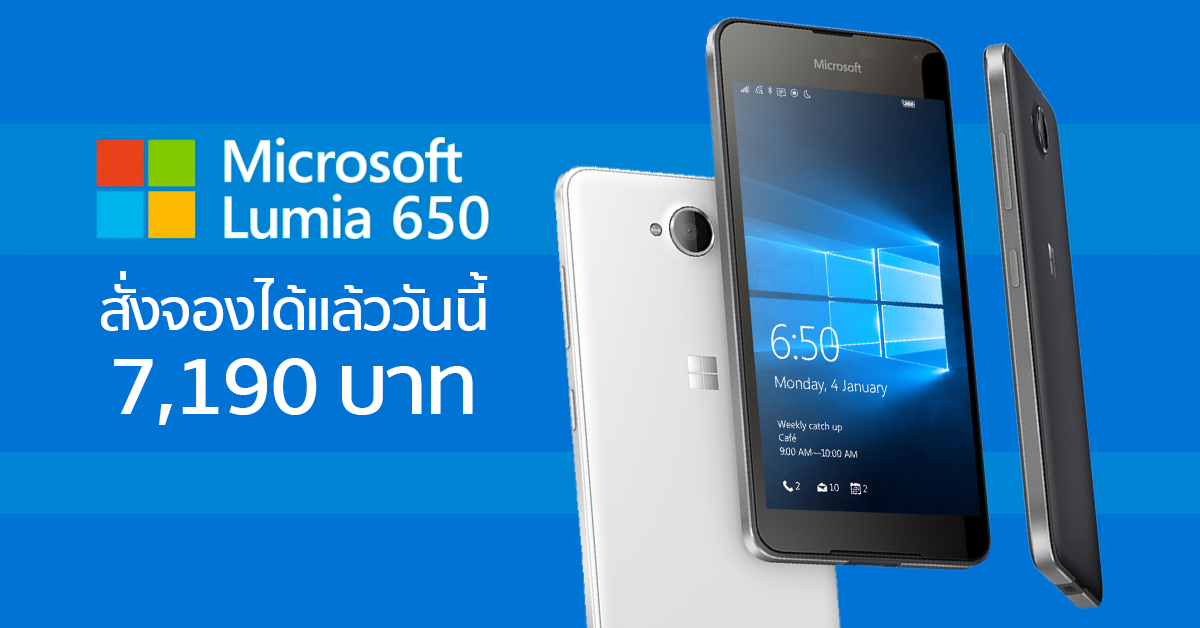 lumia-650-feat