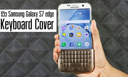 Samsung Galaxy S7 edge Keyboard Cover