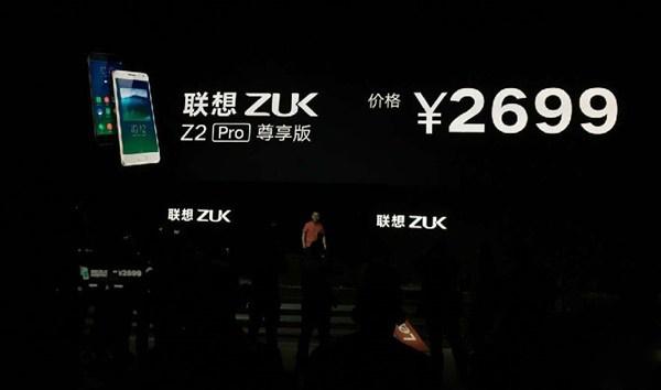 15-zuk-z2-pro-03