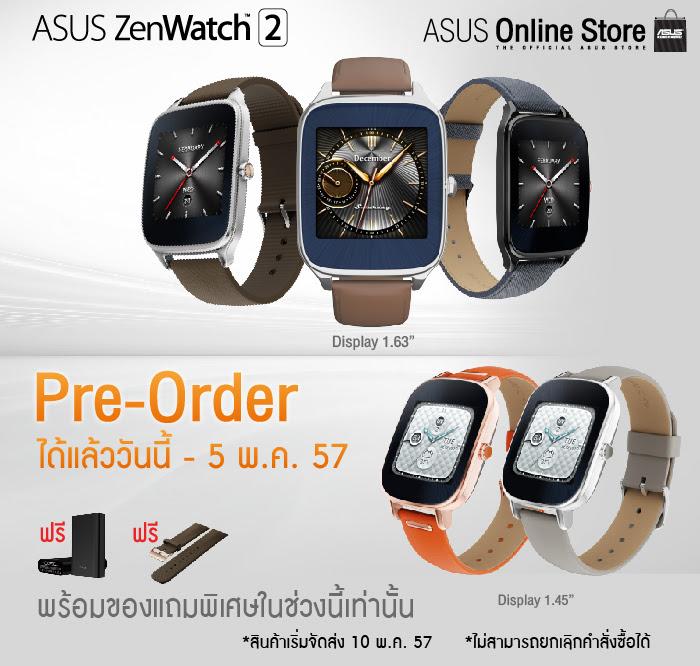 Asus Zenwatch 2 pre-order