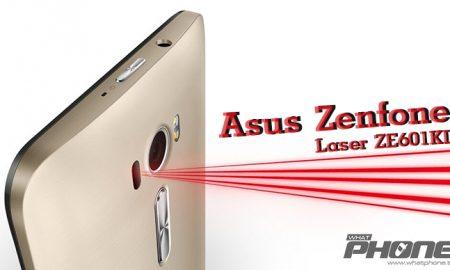 Open Asus-Zenfone-2-Laser-ZE601KL