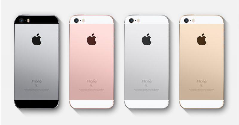 ราคา iPhone SE all color