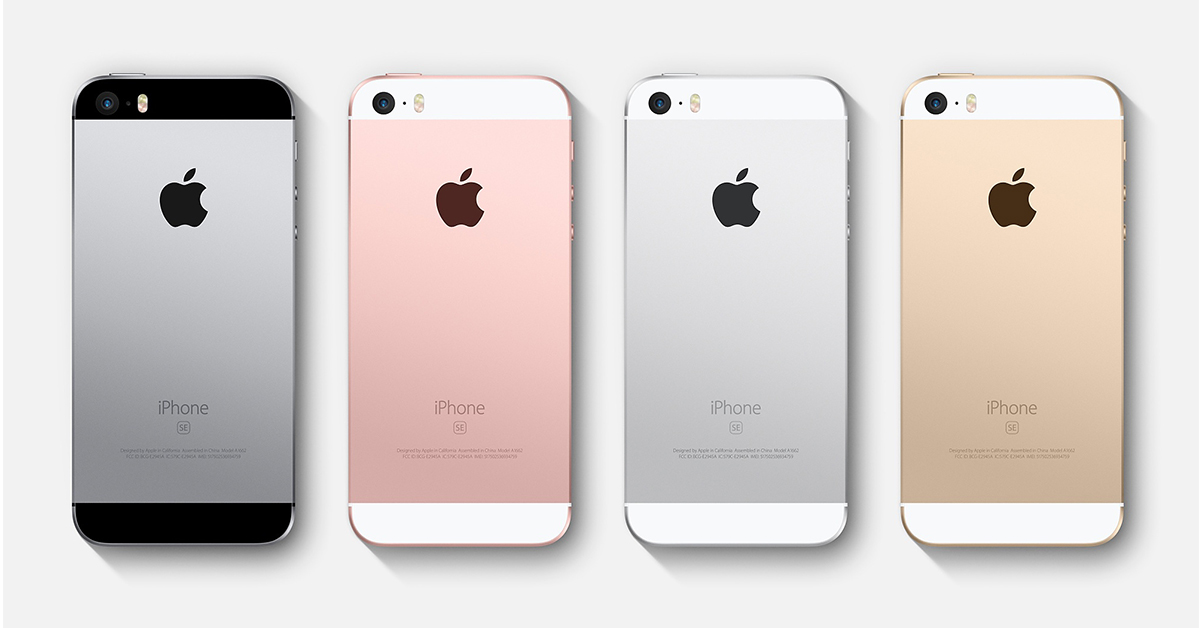 iPhone SE  all color
