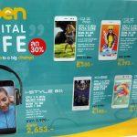 สมาร์ทโฟน i-mobile ราคาพิเศษ