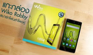 แกะกล่อง-Wiko-Robby-สมาร์ทโฟนลำโพงคู่