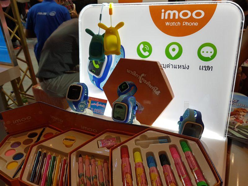 imoo นาฬิกาสำหรับเด็กที่ใส่ซืมเป็นโทรศัพท์ได้ และแจ้งเหตุฉุกเฉินไปหาพ่อแม่ได้ทันที ลองเล่นได้ที่บูธของ TG fone