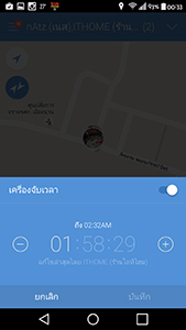 GPS-06