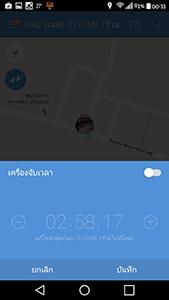 GPS-07