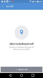 GPS-09