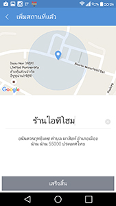 GPS-11