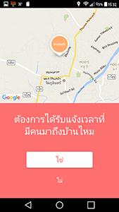 GPS-58