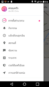 GPS-61