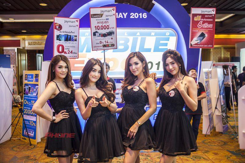 Pretty TME2016133