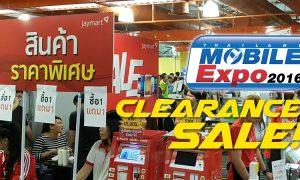 TME2016-clearance