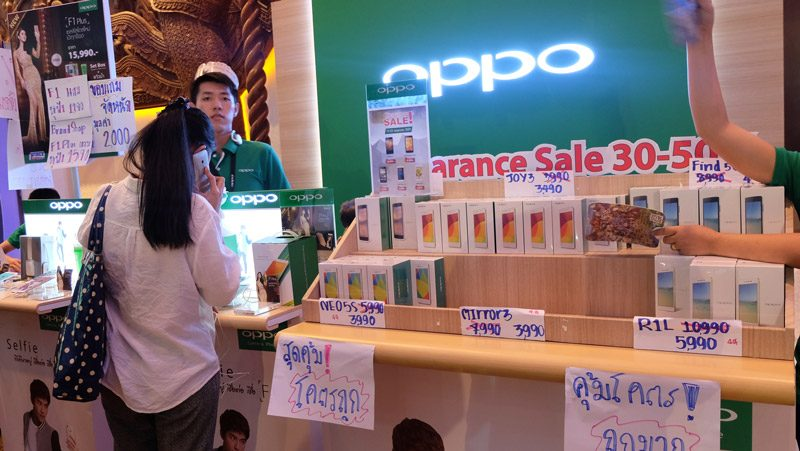 TME2016-oppo-clearance