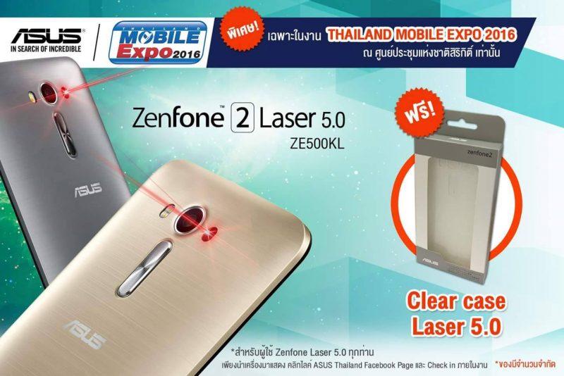 Zenfone-5-mobileexpo
