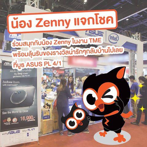 Zenny-mobileexpo