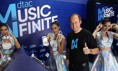 dtac Music Infinite