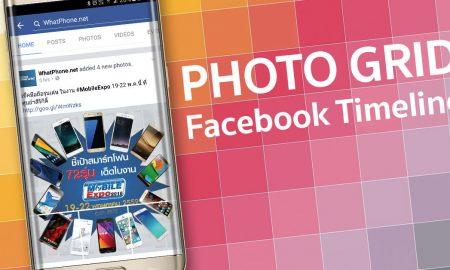 faceboook photogrid