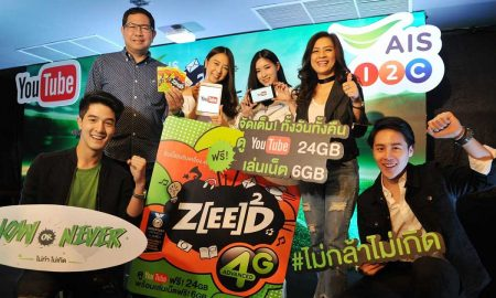 ZEED SIM 4G YouTube